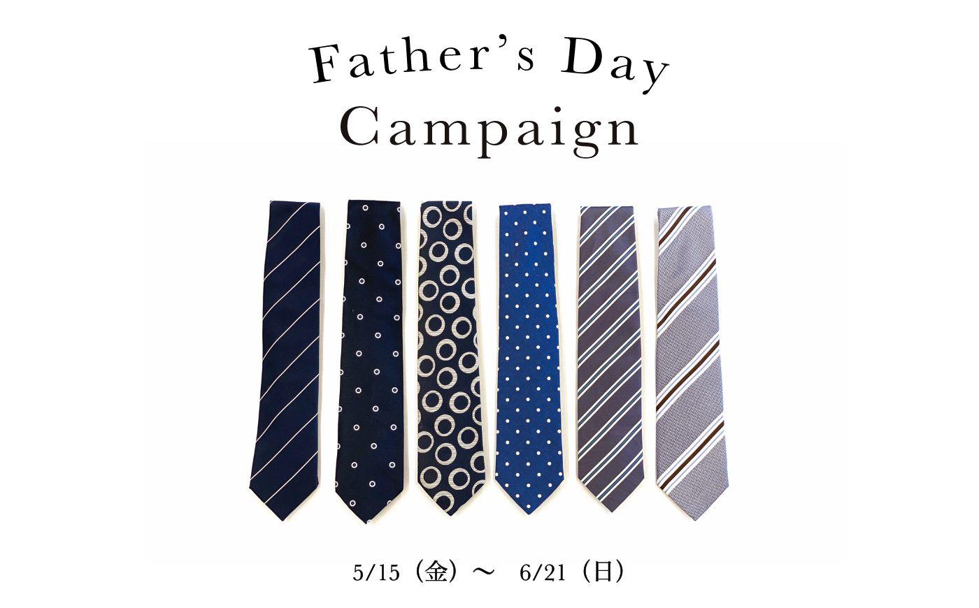 AINEXX ONLINE父の日キャンペーン